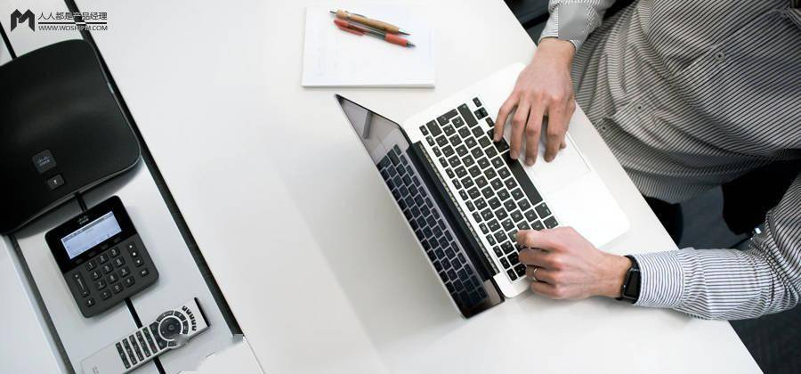 软件项目管理之管理客户预期