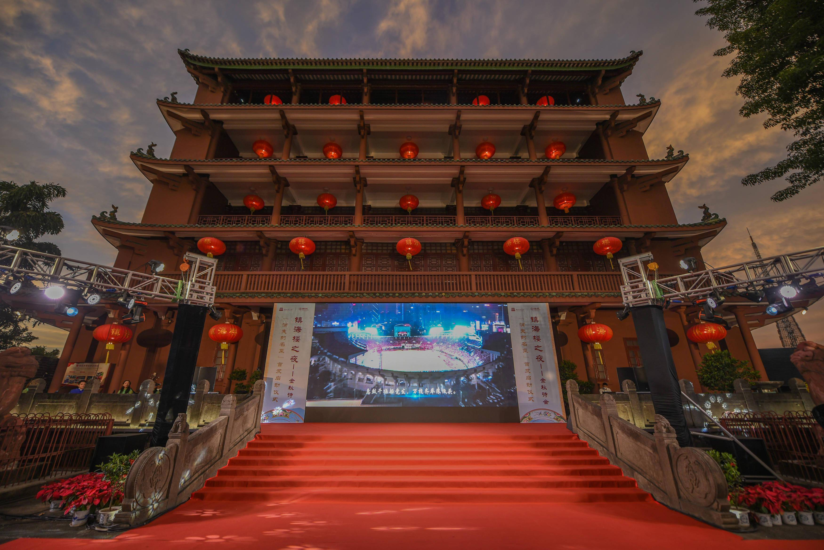 广州博物馆镇海楼观后感 参观镇海楼的观后感