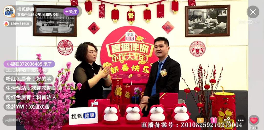 精选小学日记范文锦集8篇