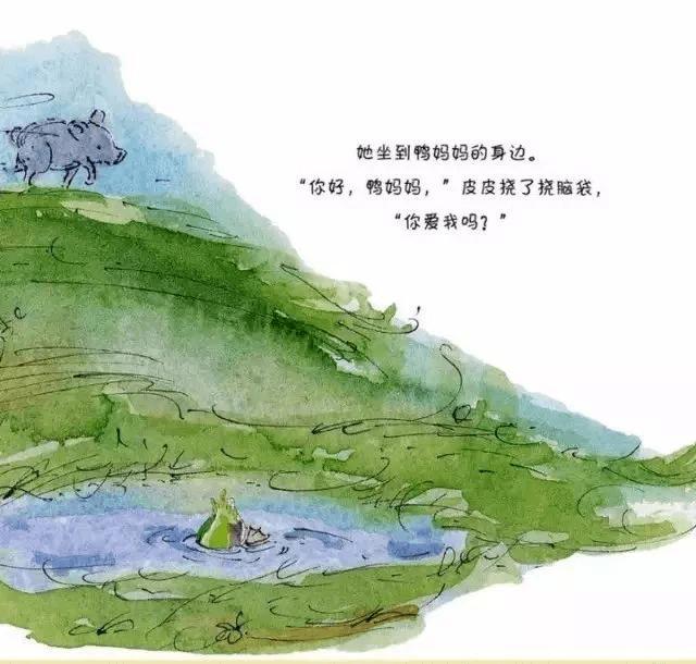 金宝晚安故事丨《皮皮猪和爸爸》最爱是亲人  第17张