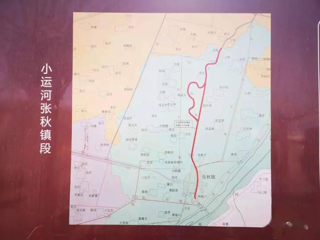 张秋也称小苏州,是阳谷一张重要的文化名片,如今...  第8张