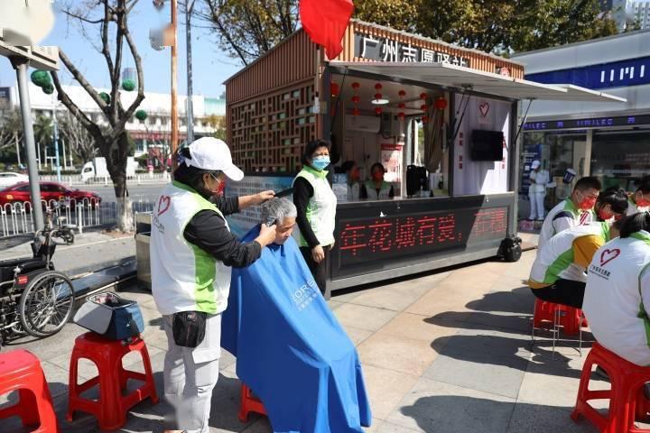 广州志愿驿站春节开展活动近300场,服务16.8万人次