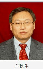 重磅!太原市政府领导最新分工,常务副市长刘俊义、副市长杨继承分管这些部门  第7张