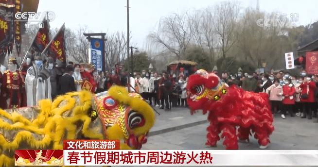 文化旅游部:春节期间周边游很热