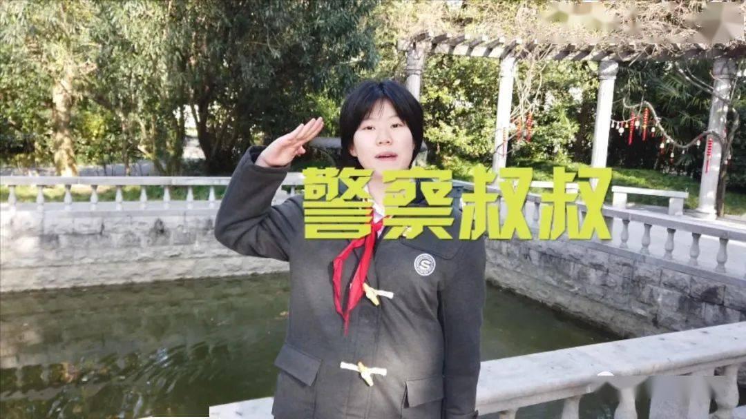 96110创意大接龙——上海市第三女子初级中学来了!
