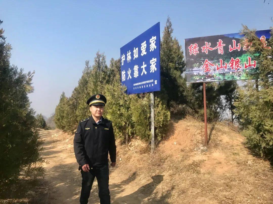 """守护骊山的绿色""""飞手""""丨新春记者走基层"""