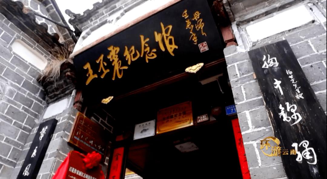 上海免费游玩景点线路:马蜂窝发布年度自由行报告 预测2021三大旅游消费新趋势
