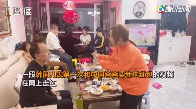 太酸了!韩国儿媳第一次问中国爸爸要红包 一套韩国大礼让他不知所措