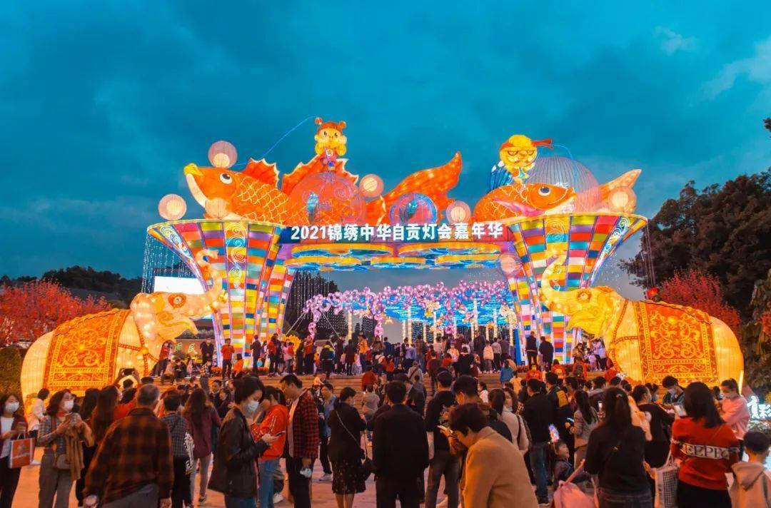 @所有人,春节深圳最火打卡地:锦绣中华灯会持续到3月8日!