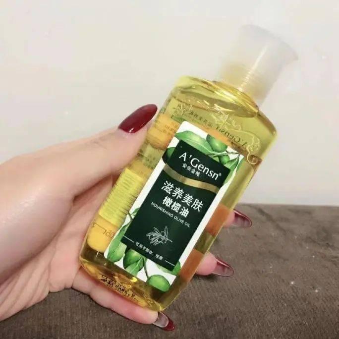 震惊!超市里竟然有这么多应急护肤品?好用还不贵!