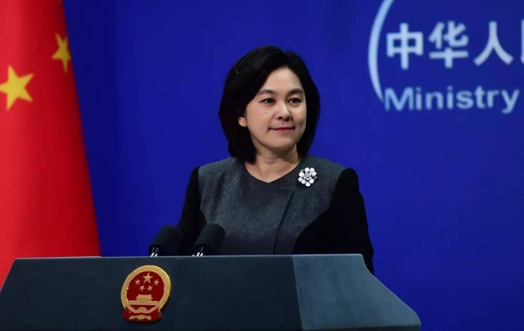 媒体称已有8位外国元首或政府首脑接种中国疫苗,华春莹:是对中国疫苗安全投信任票