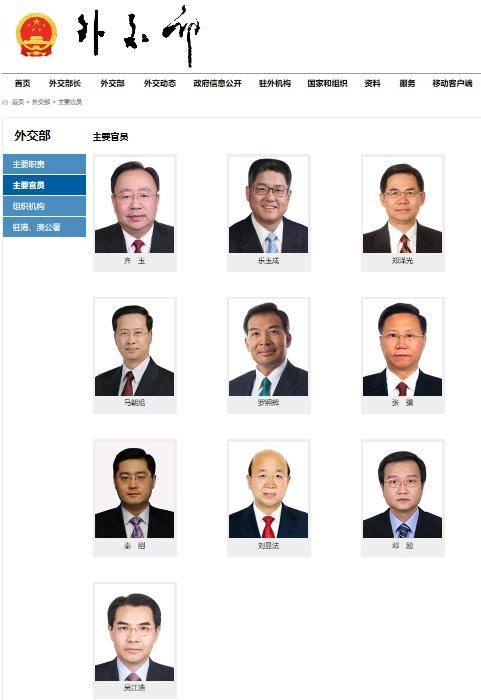 外交部主要官员变动,新任副部长离港回京曾长期从事对美外交
