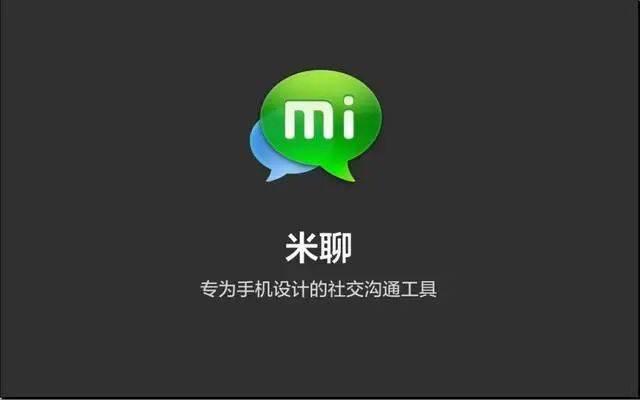 天顺app-首页【1.1.7】  第2张