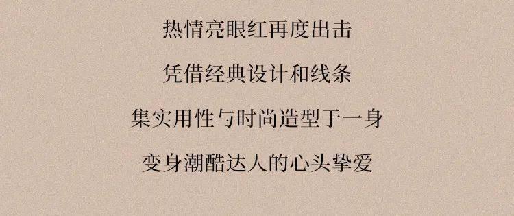 COACH x Champion联名系列,天津独家发售