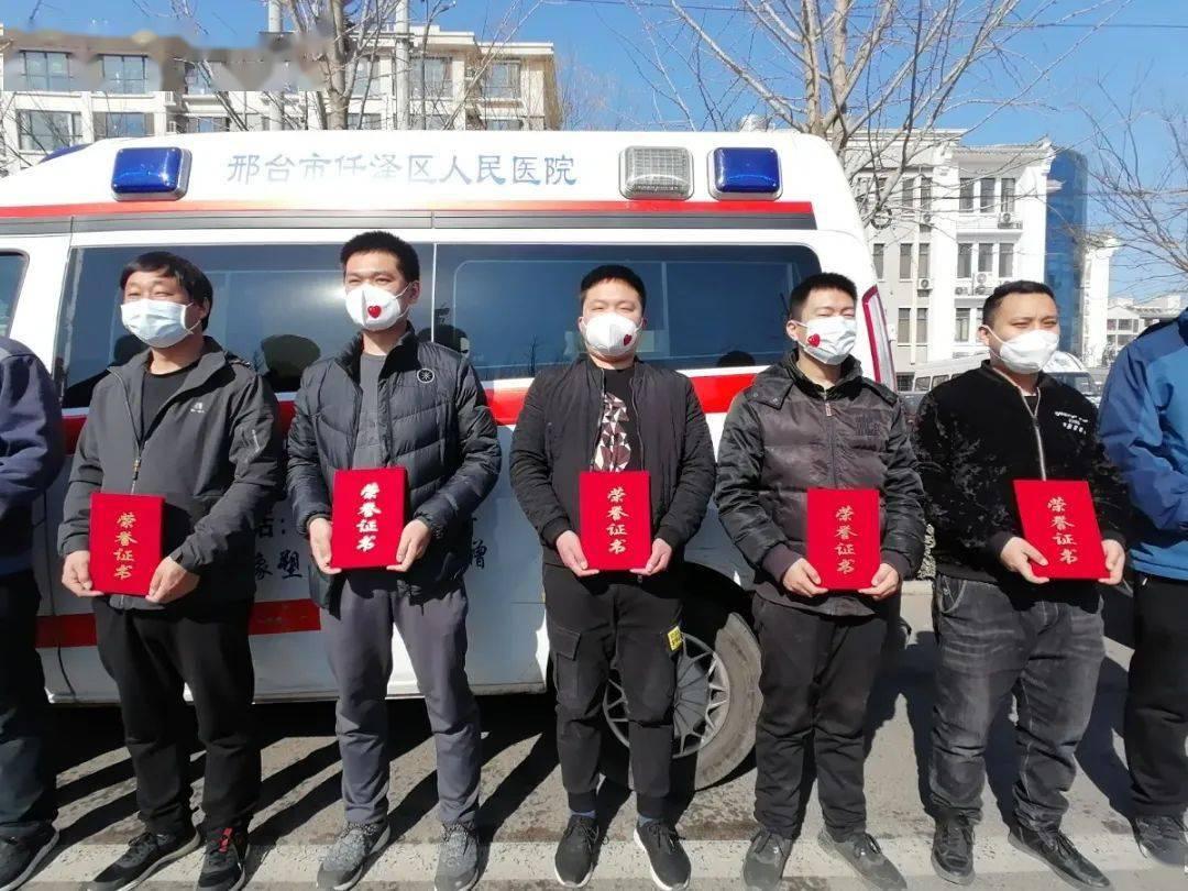 仁泽区人民医院|向支持南宫抗疫转运工作的医务人员致敬