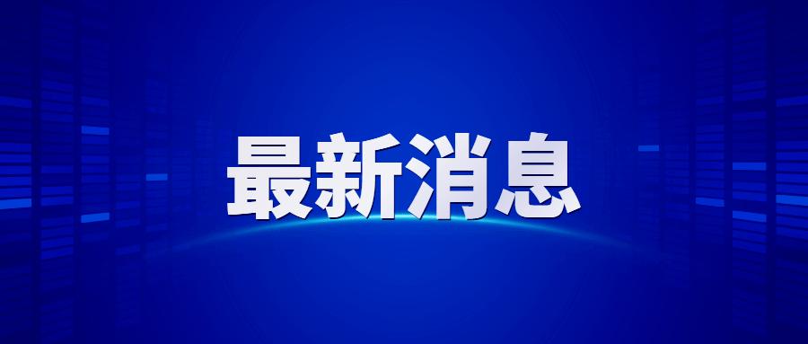 最新消息!太原市中小学校春季学期开学时间确定  第2张