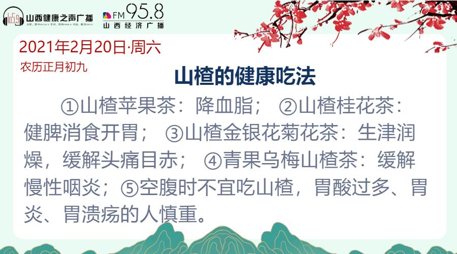 最新消息!太原市中小学校春季学期开学时间确定  第1张