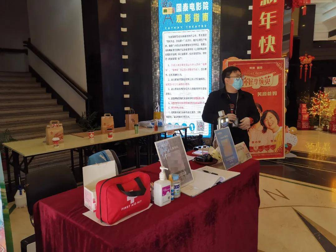 680元一张电影票?上海多家影院回应:3月或降至节前水平