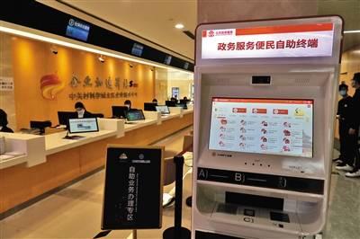"""北京市自由贸易区自主创新规划区""""优秀人才E""""服务中心揭牌仪"""
