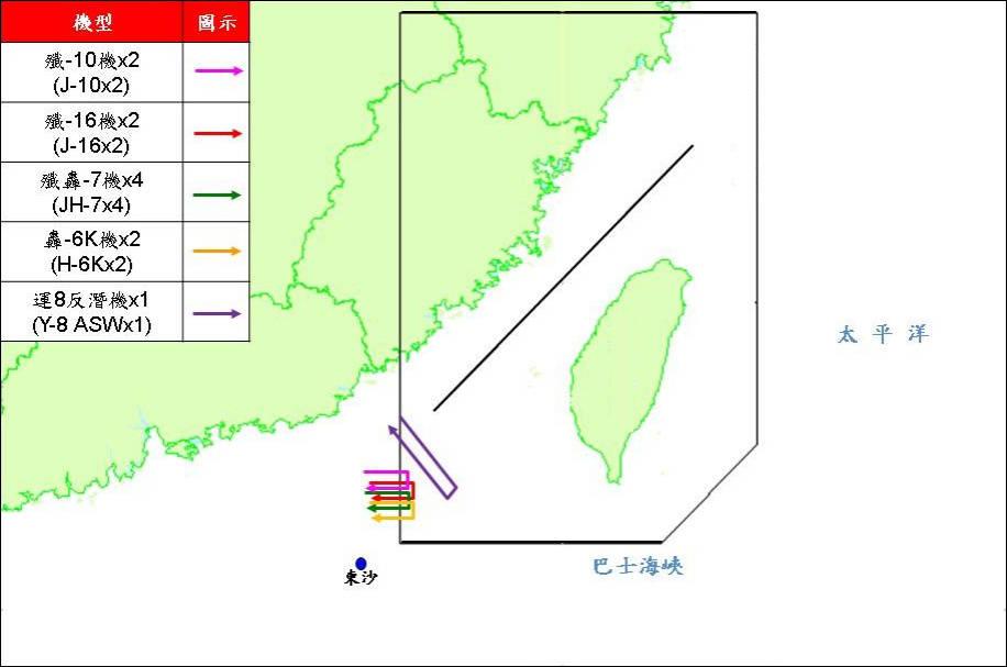 11架次解放军军机昨日进入台湾西南空域 规模为本月最大