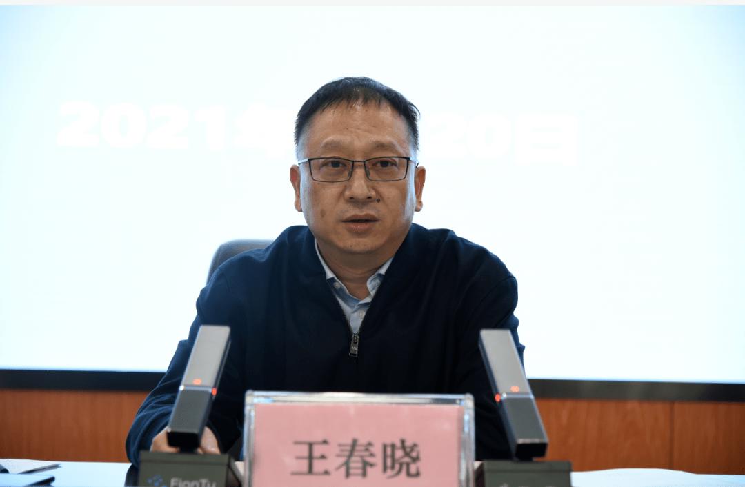 郑州市生态环境局召开2020年度机关处长工作述职会