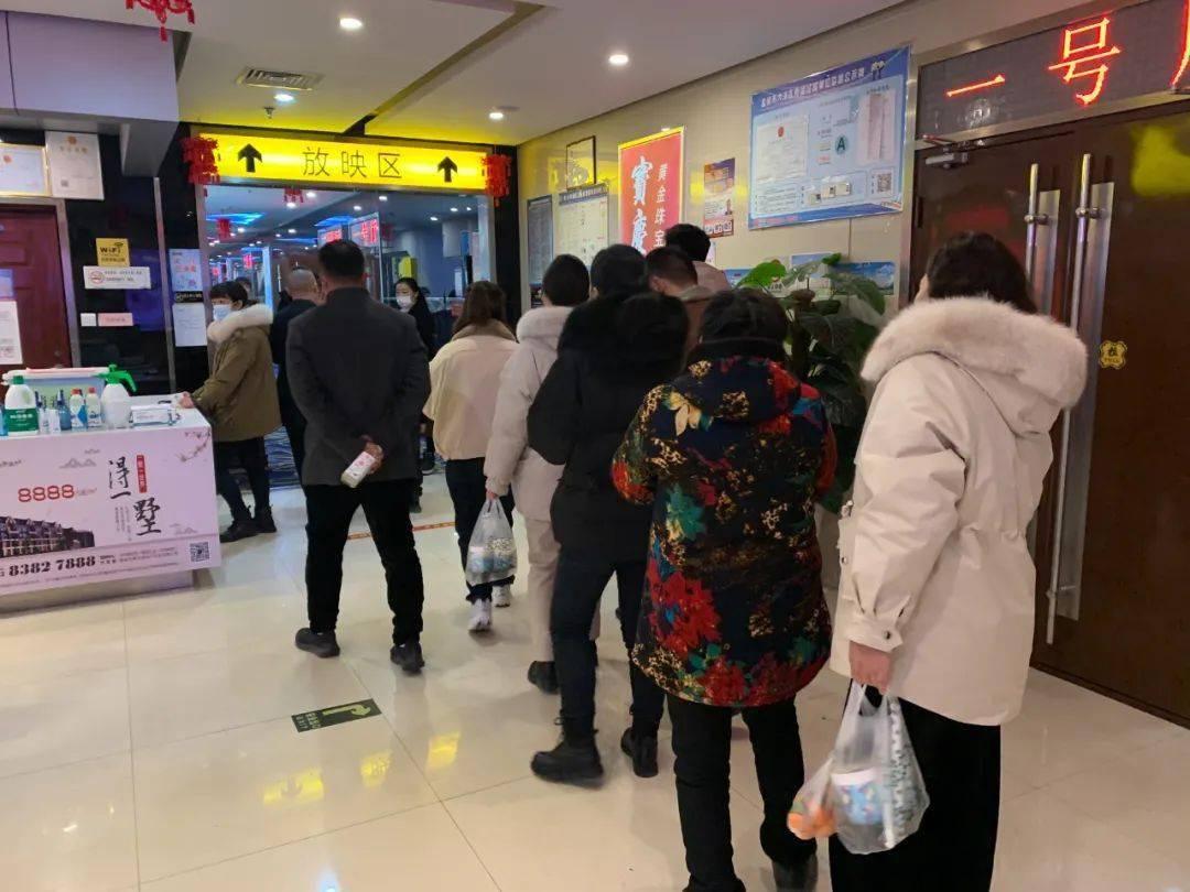 """网络兼职要做什么比较好?春节档""""复活"""",小城里现电影热"""