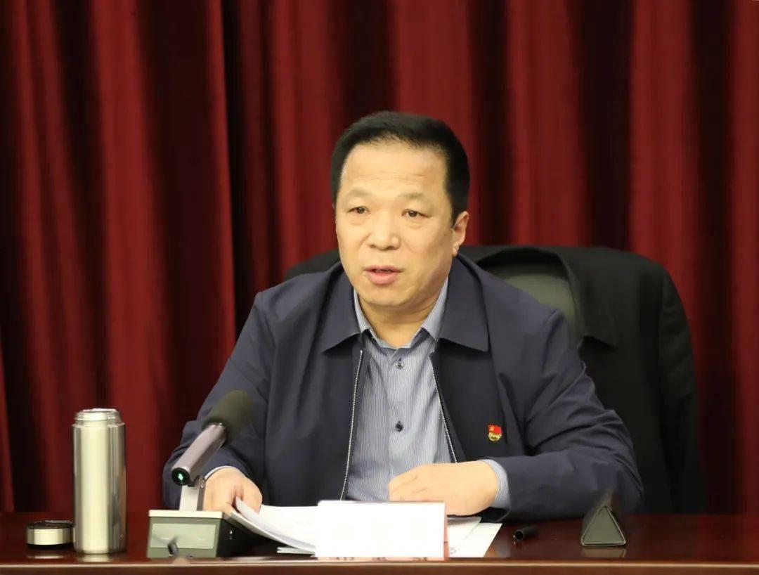 省扶贫办召开全省扶贫系统从严治党工作会议  第3张