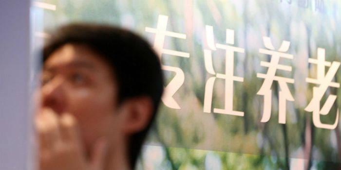 宏利调查:中国消费者高关注保险与养老规划需求