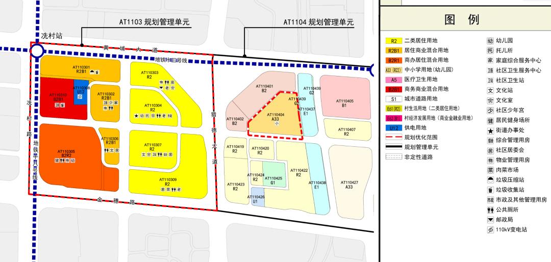 天!珠江新城,新增住宅用地了!
