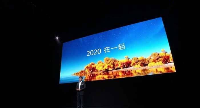 华为Mate X2发布,折叠屏新时代的完美之作?的照片 - 4