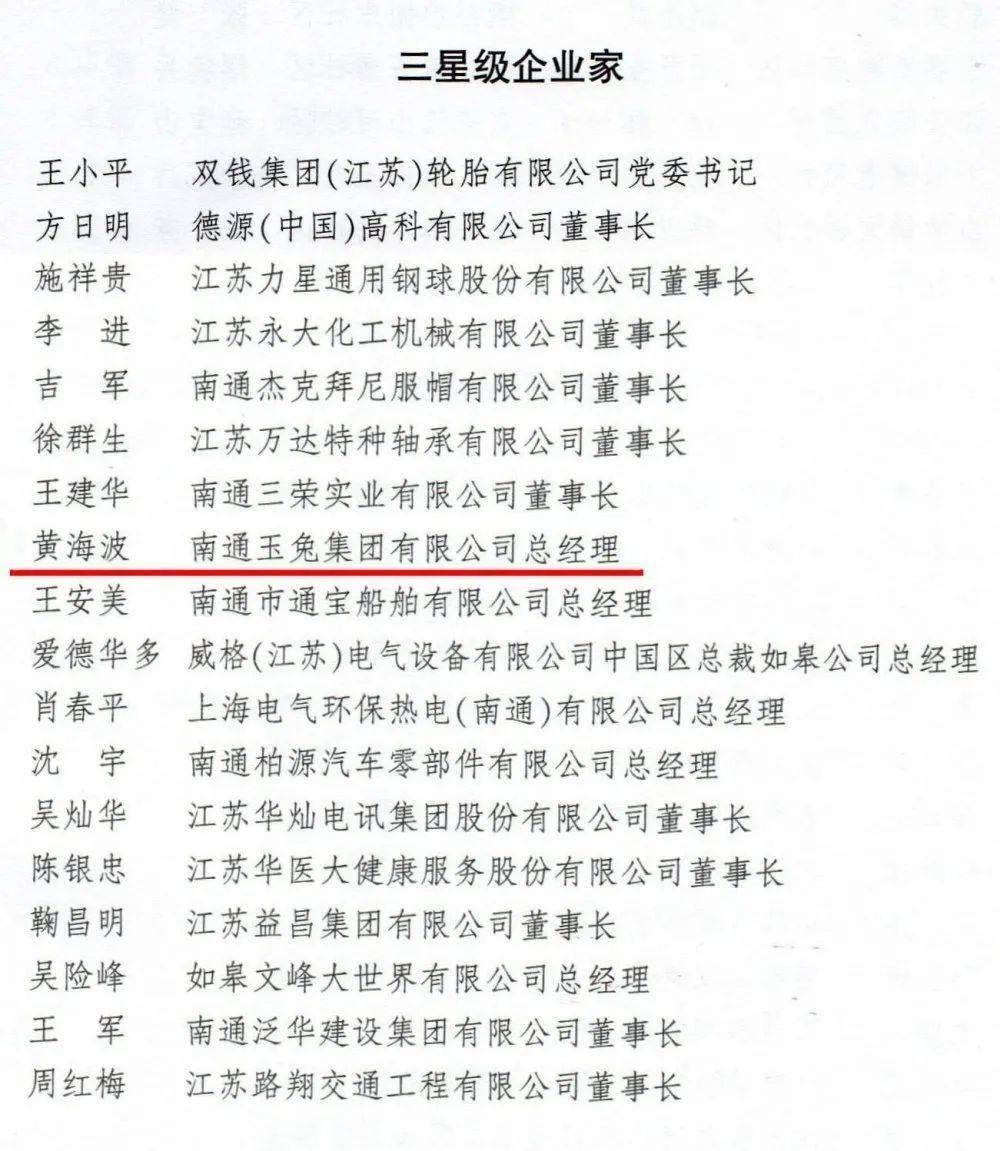 武功人口_武功秘籍图片