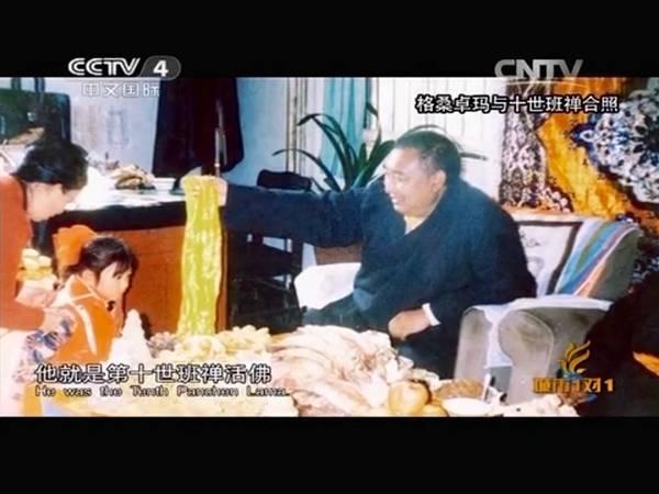 专访|格桑卓玛:整理《喜马拉雅童话》是我应有的使命  第2张