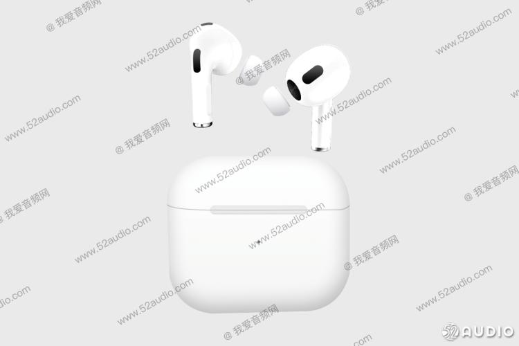 新一代苹果AirPods曝光,获支持主动降噪