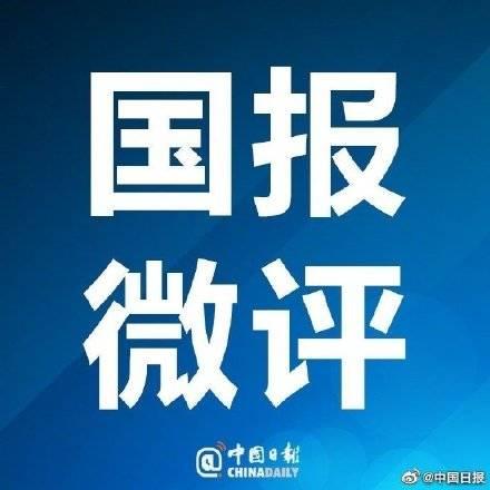 中文成为联合国世界旅游组织官方语言这是中国游客一步步走出来的
