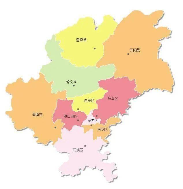 贵阳gdp2020_贵阳棚户区2020红线图