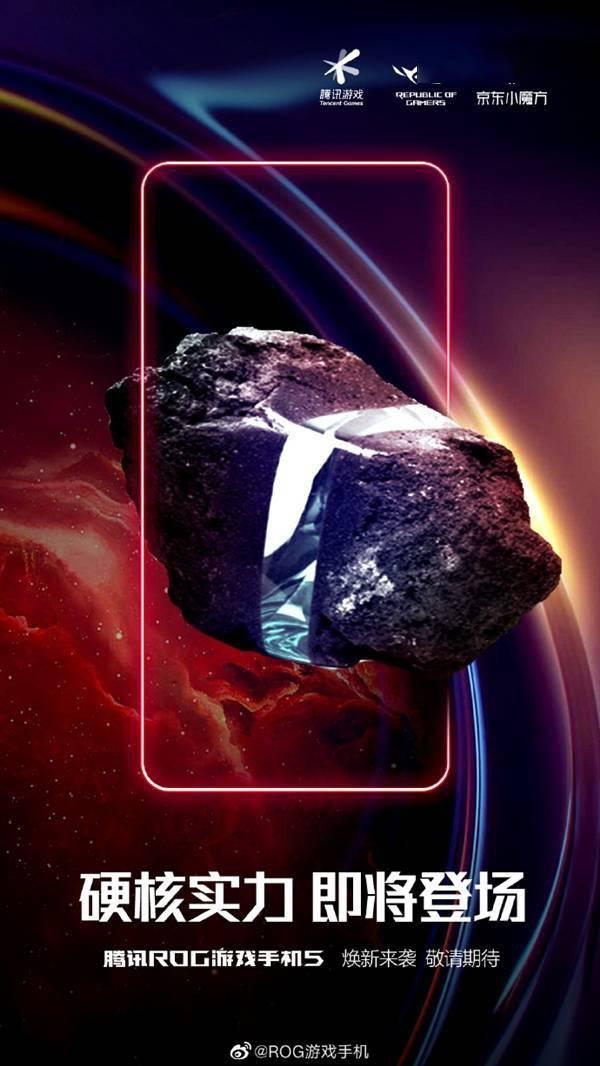 拥有3.5mm耳机孔的骁龙win德赢app888旗舰!ROG游戏手机5来了