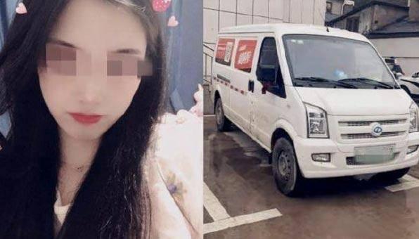 女子乘货拉拉跳车身亡事件涉事司机被刑拘 一文梳理事件始末