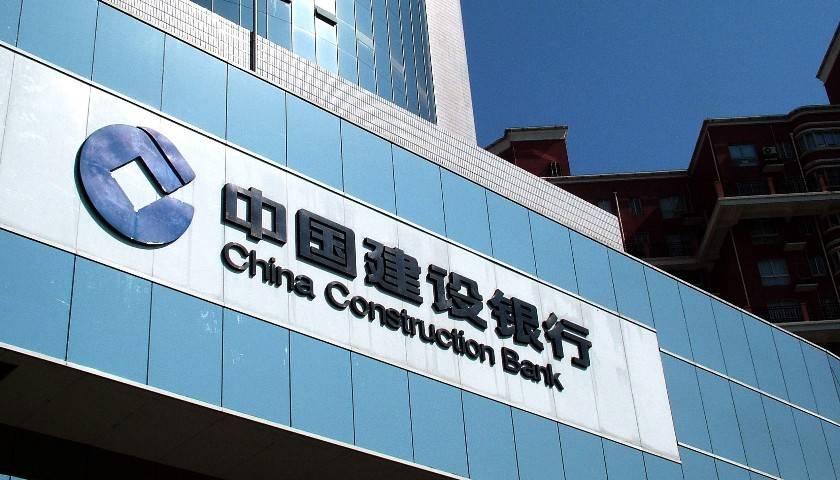 四大行首家!深圳建设银行正式发文调整二手住房按揭政策