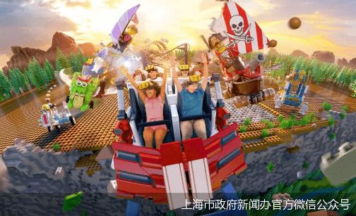 上海樂高樂園度假區預計年內開建 2024年初正式開園