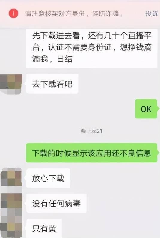"""招?多野平台无需企业地分否雇用重庆酒吧歌手招聘信息围""""也能"""