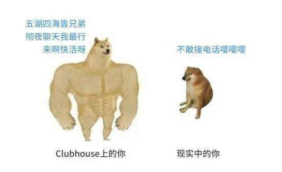 聊一聊Clubhouse的产品设计