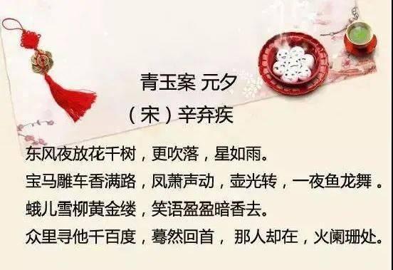 2021太原元宵节游玩超全攻略!内附线上线下节目表...  第26张