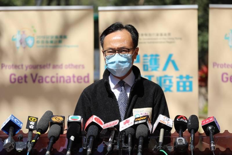 香港6万市民已预约新冠疫苗接种!18个普通科门诊名额爆满