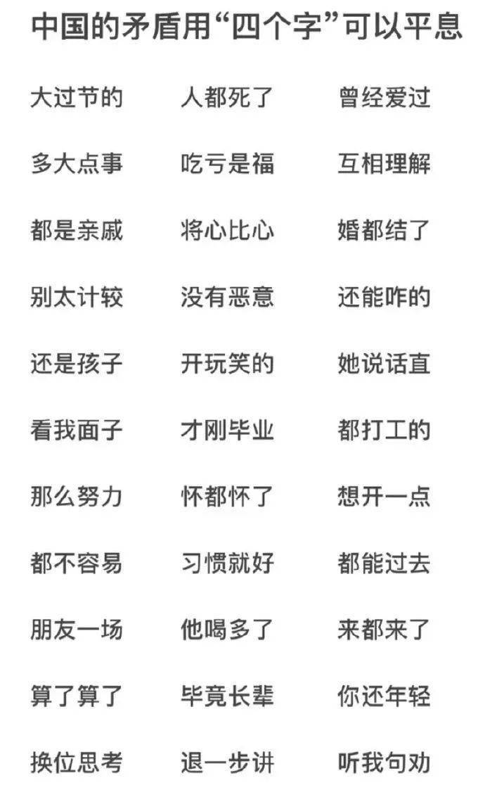 赢咖4注册-首页【1.1.1】