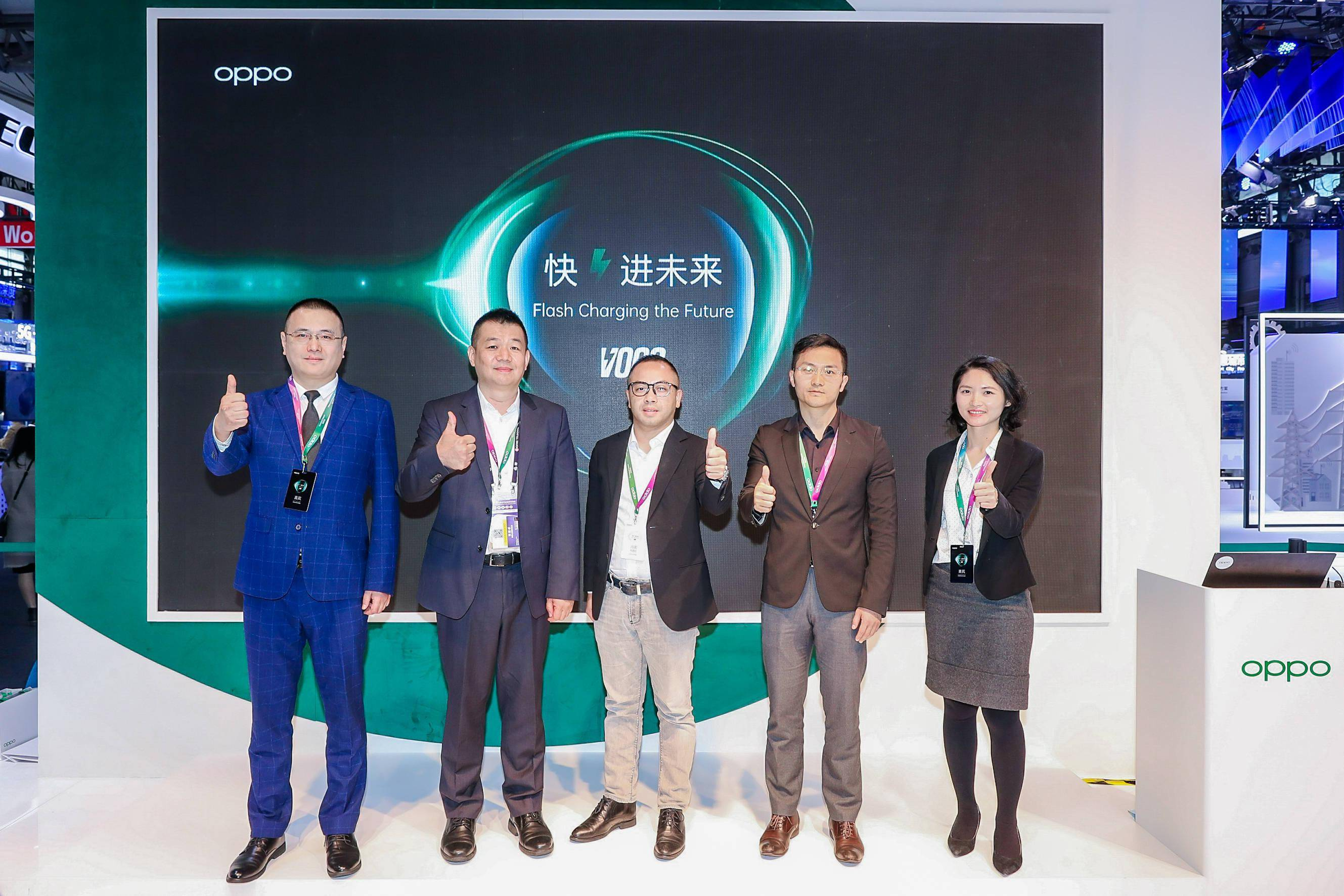 "MWC21上海开幕首日,OPPO靠""充电绝技""秀翻全场"