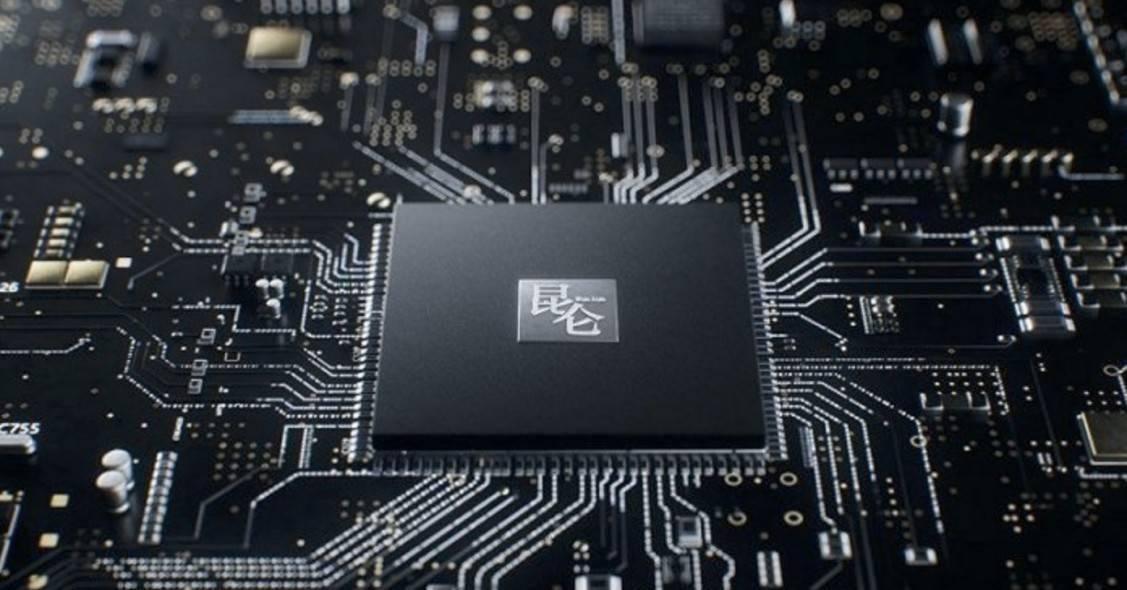 中国商用芯片的高光时刻!百度荣登芯片行业顶会,备受行业瞩目