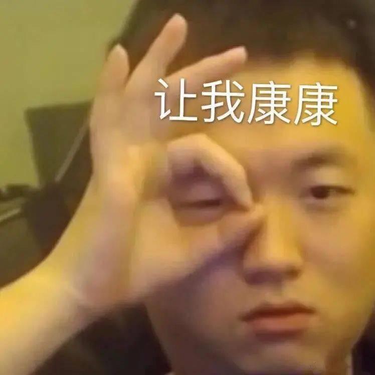 重磅!沪深广磁悬浮要来了!10分钟到东莞深圳,2.6小时去上海!