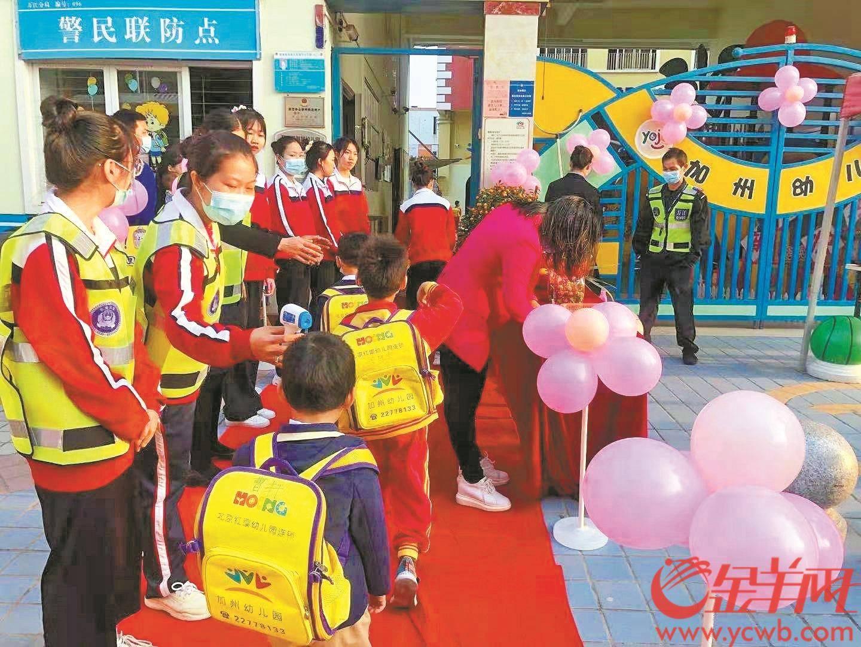 东莞鼓励用人单位提供婴幼儿照护 支持幼儿园开托班