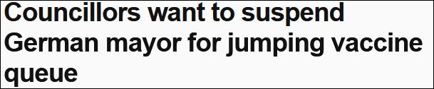 """德国市长""""插队""""接种疫苗遭停职,自称因""""怕浪费"""""""