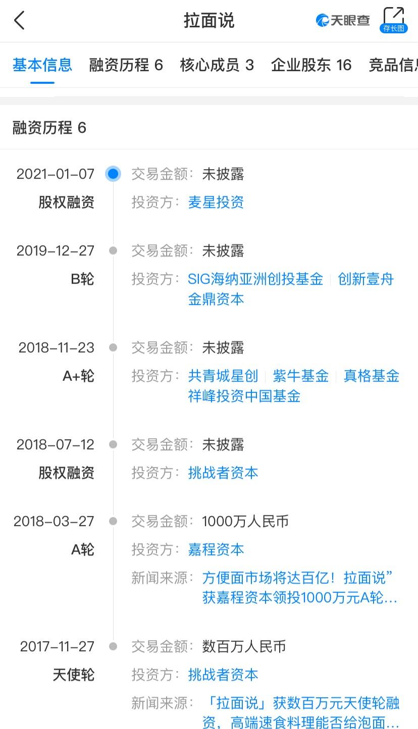 投资界24h|张一鸣招2000人做游戏:悄悄上线新官网;携程计划4月份在香港上市;微博聘请投行安排香港二次上市